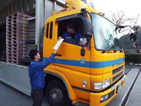 なくてはならない『物流』の安全運行を支える重要なポジション、営業所の運行管理者募集!